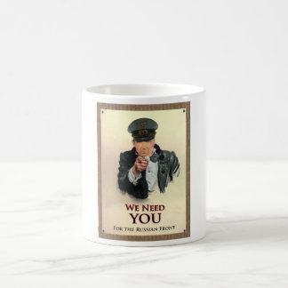 We Need You WW2 German Poster Coffee Mug