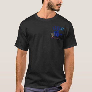 We R1 Corner and Back Jewish Logo T-Shirt