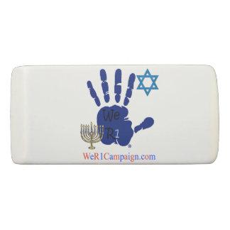 We R1 Jewish Eraser
