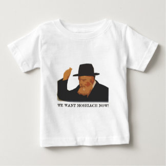 We want Moshiach now Baby T-Shirt
