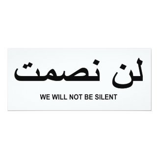 We Will Not Be Silent Quote in English and Arabic 10 Cm X 24 Cm Invitation Card