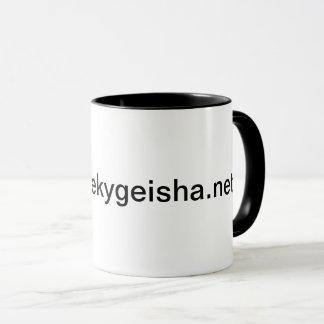 Web Address Coffee Mug