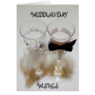 Wedding Celebration Glasses Greeting Card