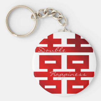 "Wedding Double Happiness ""Xi"": Keychain"