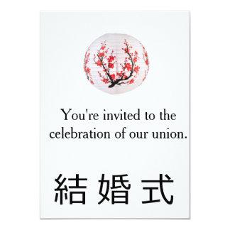 Wedding Invitation: Japanese Theme Card
