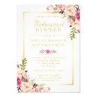Wedding Rehearsal Dinner Elegant Chic Gold Floral Card