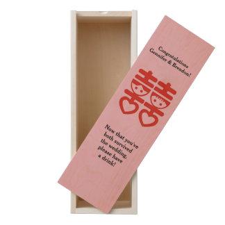 Wedding Wine Wooden Gift Box