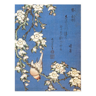 Weeping Cherry and Bullfinch by Hokusai Postcard