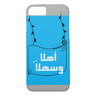 """""""Welcome"""" in Arabic Case"""