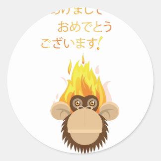 Wellcoda Happy Monkey On Fire Party Time Round Sticker