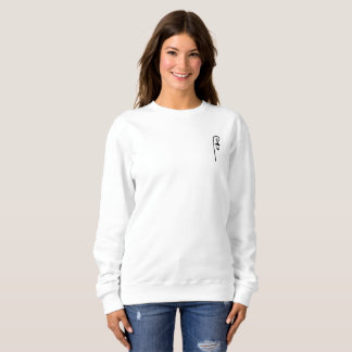 Wellesley Basic Sweatshirt Lamp Post Pocket