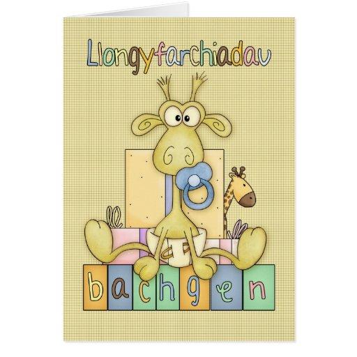 Welsh New Baby Boy Congratulations, Llangyfarchiad Cards