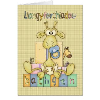 Welsh New Baby Boy Congratulations, Llangyfarchiad Greeting Card