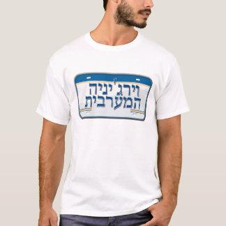 West Virginia License Plate in Hebrew T-Shirt