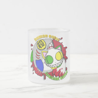What you drink? frosted glass mug