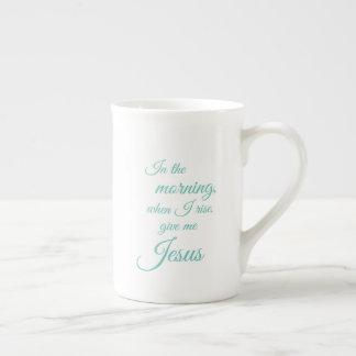 When I Rise Mug