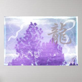Whispering Pines Photo Art Poster