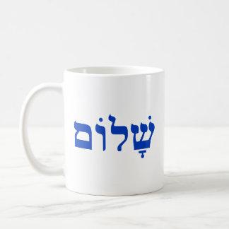 White and Blue Shalom Coffee Mug