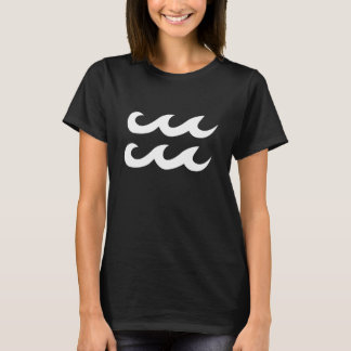 White Aquarius Zodiac Symbol T-Shirt