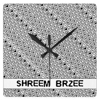 White Chant Shreem Brzee money mantra Wall Clock