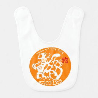 White Dog Papercut Chinese New Year 2018 Baby Bib