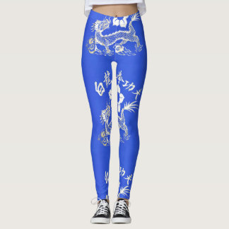 WHITE DRAGON LEGGINGS