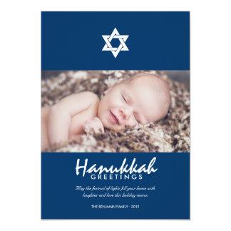 White Hanukkah Star Of David Holiday Greetings 13 Cm X 18 Cm Invitation Card