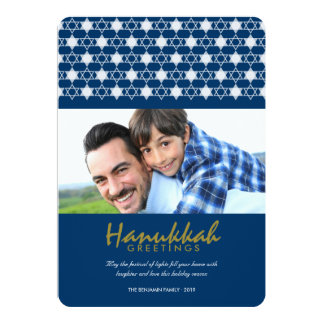White Hanukkah Stars Of David Holiday Greetings 13 Cm X 18 Cm Invitation Card