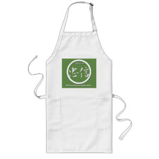 White Japanese kamon • Faithfulness kanji Long Apron