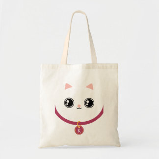 White Kawaii Kitty Cat Face Custom Name Monogram