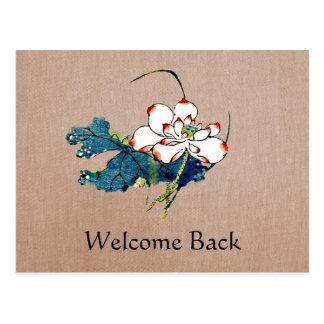 White Lotus Massage Therapist Reminder Postcard