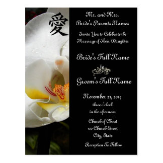 White Orchid Wedding Invitations and Favors Postcard