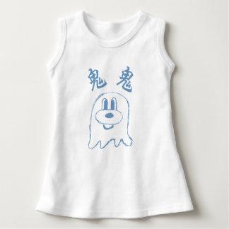 White & Pastel Blue 鬼 鬼 Baby Sleeveless Dress 2