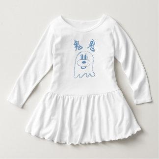 White & Pastel Blue 鬼 鬼 Toddler Ruffle Dress 2