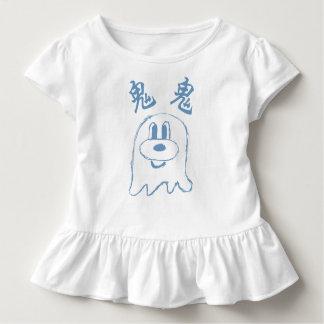 White & Pastel Blue  鬼 鬼 Toddler Ruffle Tee 2