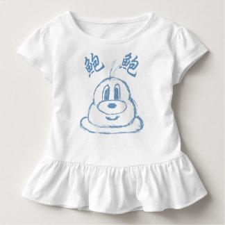 White & Pastel Blue 鮑 鮑 Toddler Ruffle Tee 4