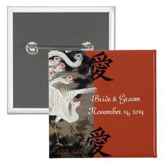White Phoenix Wedding Button Kanji For Love