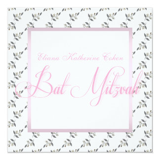 White Pink Floral Bat Mitzvah Invitations