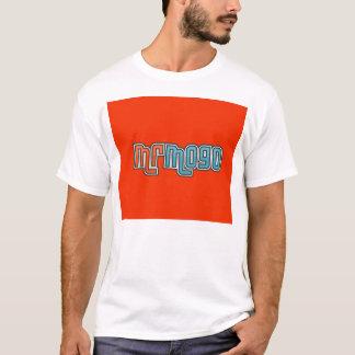 white small t-shirt 2l