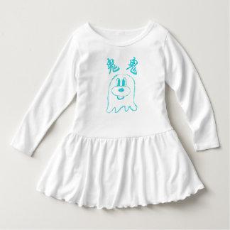 White & Teal 鬼 鬼 Toddler Ruffle Dress 6