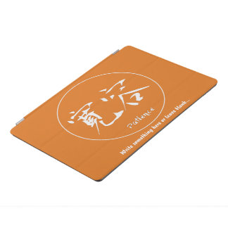 White thin round circle • Patience kanji iPad Pro Cover