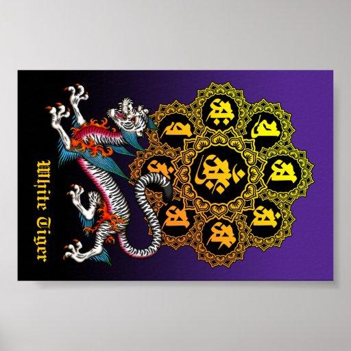 White Tiger Mandala Posters
