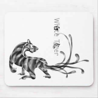 White Tiger マウスパッド