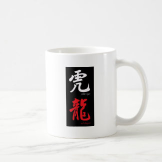White Tiger Red Dragon Coffee Mug