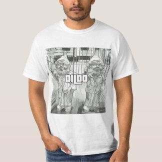 White Tshirt Dildmusic