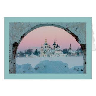 white winter caucasus card