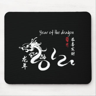 White Year of the Dragon 2012 Calligraphy Mouse Pad