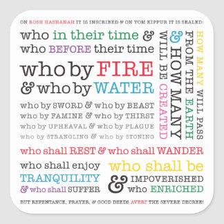 Who By Fire? Rosh Hashanah Graphic Square Sticker