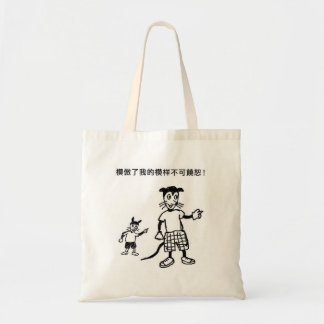 Wicked animal bag
