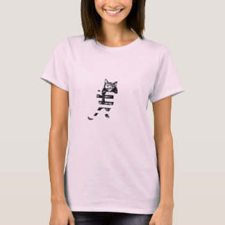 Wicked cat T-Shirt